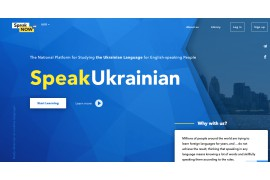 "PRESENTATION OF THE UKRAINIAN LANGUAGE LEARNING SITE FOR FOREIGNERS ""SPEAK UKRAINIAN"""