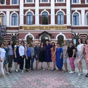 SUMMER LANGUAGE SCHOOL FOR ENGLISH TEACHERS