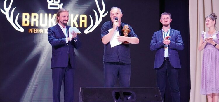 BRUKIVKA FEST – MAGIC OF CINEMATOGRAPHY