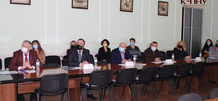 Presentation of DigEco project for stakeholders in K-PNU