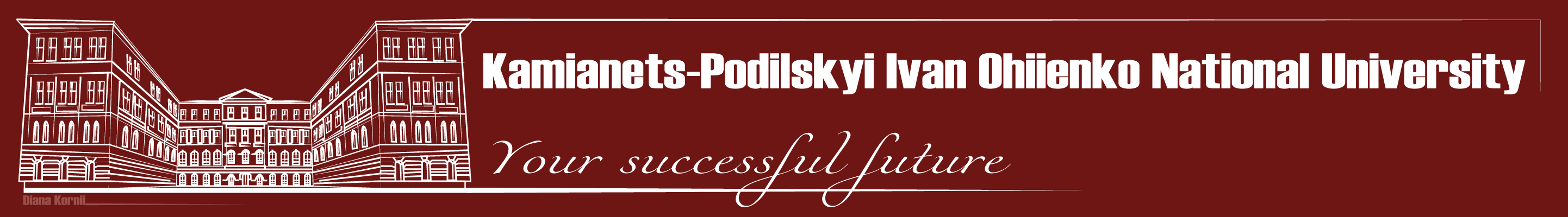 Kamianets-Podіlskyi National Ivan Ohiienko University