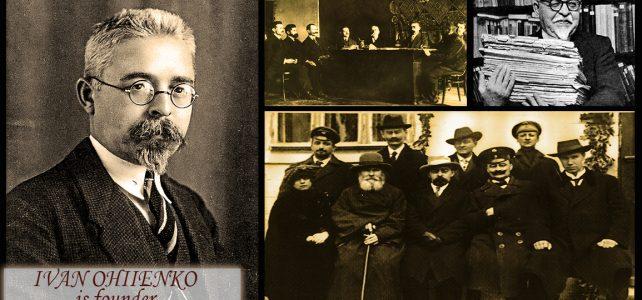 Ivan Ohiienko is founder