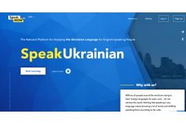 "PRESENTATION OF THE UKRAINIAN LANGUAGE LEARNING SITE FOR FOREIGNERS ""SPEAK UKRAINIAN"""
