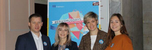 #Erasmusdays&Pizza. How it was in the Kamianets-Podilskyi Ivan Ohiienko National University