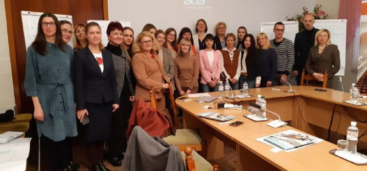 """A workshop """"Internationalization of Institutions of Higher Education – German perspective"""""""