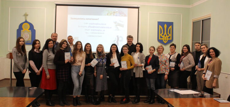 Meeting with a representative of the National Erasmus + Office in Ukraine