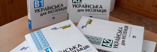 New textbooks for the students of the Preparatory Department